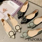 軟Q百搭娃娃平底休閒包鞋(偏小)KP99綠/米/黑PAPORA