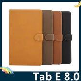 三星 Tab E 8.0 T375/377 磨砂皮紋保護套 高磅數側翻皮套 簡約素面 支架 磁扣 平板套 保護殼