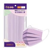幸福物語 怡安醫用口罩(未滅菌)紫色5入