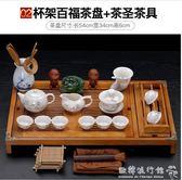 茶盤  紫砂陶瓷功夫茶具家用套裝大號實木杯架排水茶盤茶臺茶道配件整套igo 『歐韓流行館』