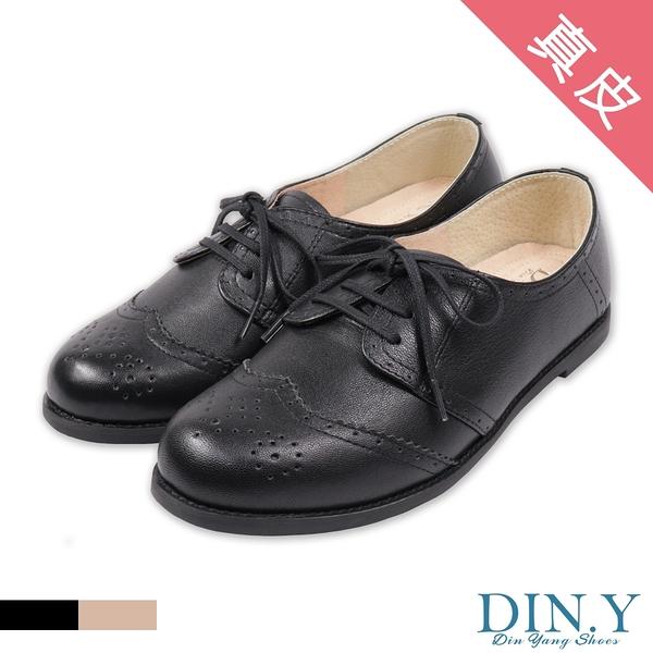 雕花真皮休閒牛津鞋(黑) 牛皮.低跟鞋.綁帶鞋.1.5cm高.真皮鞋.學院風.女鞋【S197-02】DIN.Y