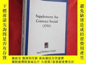 二手書博民逛書店Supplement罕見Au Contract Social (1791) (小16開 ) 【詳見圖】Y546
