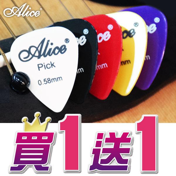 【小麥老師樂器館】彈片 ALICE AP-E (買1送1) PICK 撥片 木吉他 烏克麗麗 電吉他【C8】