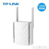 路由器 TP-LINK家用WiFi信號放大器無線中繼加強接收擴大路由網絡 DF 雙11狂歡