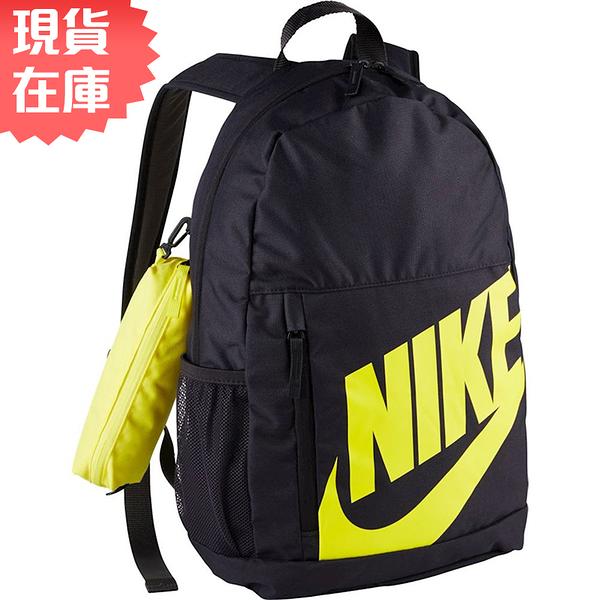 ★現貨在庫★ NIKE Elemental 後背包 背包 休閒 筆袋 水壺袋 黑 黃【運動世界】BA6030-080