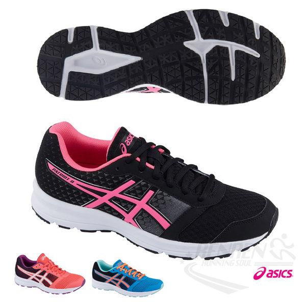ASICS亞瑟士 女健康慢跑鞋 PATRIOT 8 (黑亮粉) 【 胖媛的店 】