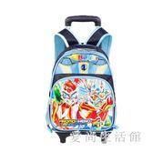 兒童拉桿書包 1-3-5年級女孩防水小學生公主6-12周歲爬樓 BT5268『愛尚生活館』