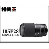 Sigma A 105mm F2.8 DG DN Macro Art〔Sony E接環版〕公司貨