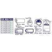 《享亮商城》吊卡華麗 NO.202 price WL-3502