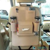 汽車內飾品用品超市車內車載儲物袋置物袋多功能座椅背收納箱挂袋快速出貨下殺89折