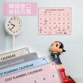 現貨 2017韓國進口 韓國流行 省錢月曆 月曆 送禮 禮物 存錢月曆 裝飾 收納 錢月曆