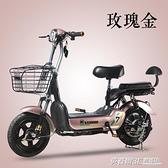 加州豹新款國標電動車成人代步踏板電瓶車48V小型鋰電動自行車女 限時下殺價 伊衫風尚