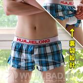 奢華壞男。《歐美風格紋棉質舒適囊袋阿羅褲》深藍格【M / L / XL 】(三角褲.四角褲.丁字褲)