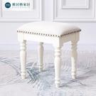 化妝椅 美式梳妝凳 臥室實木化妝凳ins...