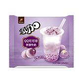 77乳加QQ可可球─芋頭牛奶 (40g/包)*2包 【合迷雅好物超級商城】