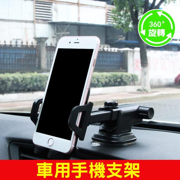 【03493】 多功能車用手機支架 360度旋轉 汽車出風口 伸縮臂 導航支架