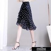 半身裙 雪紡半身裙女2021夏季新款波點高腰顯瘦魚尾裙不規則荷葉邊【全館免運】
