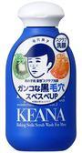 【京之物語】日本製造毛穴撫子男性專用效水素洗面乳 潔顏乳100g-預購