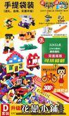 兒童積木小顆粒拼裝玩具益智拼插3-6周歲7男孩子8女孩legao拼圖  D款全套800顆粒