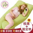 托腹枕 孕婦枕孕婦枕頭護腰側睡枕側臥枕頭多功能睡枕孕婦u型枕 麻吉部落