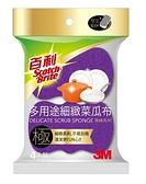 3M 百利多用途細緻菜瓜布海綿-雙面4片裝(紫)【愛買】