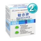 景岳生技 敏亦樂APF益生菌膠囊 120粒裝 (2入)【媽媽藥妝】低溫配送