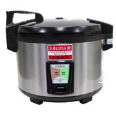 牛88大容量20人份電子煮飯保溫電子鍋(台灣製造)JH-8125