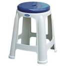 【奇奇文具】KEYWAY RC-731 大團圓椅/備用椅