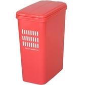 【this-this】掀蓋式垃圾桶14L - 紅色