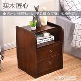 床頭櫃簡約現代迷你小型30cm 35 40超窄實木邊櫃臥室儲物收納櫃子igo 溫暖享家
