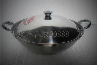 精致不鏽鋼小火鍋