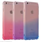 88柑仔店--蘋果iphone7plus透明漸變5s代4角加厚6s/6plus手機防摔保護殼4.7