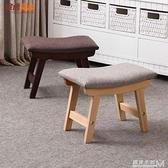 布藝小凳子家用時尚創意換鞋凳成人客廳實木板凳簡約現代沙發矮凳 聖誕節全館免運