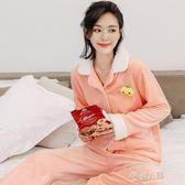 睡衣女秋冬珊瑚絨長袖加絨加厚法蘭絨開衫女士可愛睡衣家居服套裝 9號潮人館