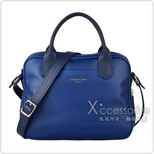 LONGCHAMP 2.0系列燙金LOGO雙色牛皮手提斜背包(藍x深藍)