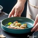 陶瓷裝菜盤子創意日式家用圓形深盤方盤西餐盤早餐點心沙拉水果盤 果果輕時尚