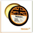 鞋款保養品系列 Milano植物性鞋油 皮革保護劑 80g