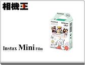 Fujifilm Instax Mini 拍立得 相紙 底片〔維尼 Winnie 2014版〕