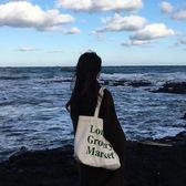 一件82折-ins文藝帆布包學生單肩包手提包chic帆布袋正韓ulzzang潮女包大包