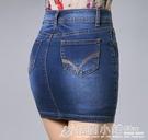 窄裙 夏天牛仔短裙女新款高腰包臀半身裙彈...