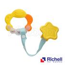 利其爾 Richell 固齒器-橘黃色(附固定夾)