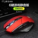 有線滑鼠無聲靜音有線滑鼠USB口通用機械宏商務筆記本電腦辦公台式CF游戲 快速出貨