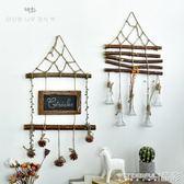 墻壁裝飾 北歐簡約原木麻繩手工創意墻面水培假花瓶壁掛壁飾掛件 晶彩生活