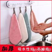 擦手巾 3個裝廚房加厚吸水擦手巾搽手布掛式 卡通可愛小手帕方毛巾 moon衣櫥