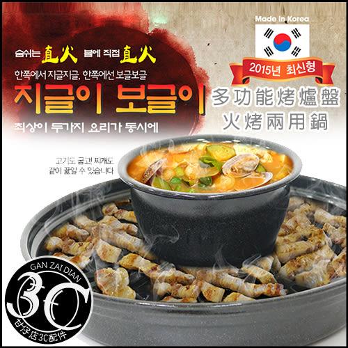 韓國 DAE WOONG 多功能 烤爐盤 火烤 兩用鍋 中秋 火鍋 燒肉 烤爐 烤盤 甘仔店3C配件