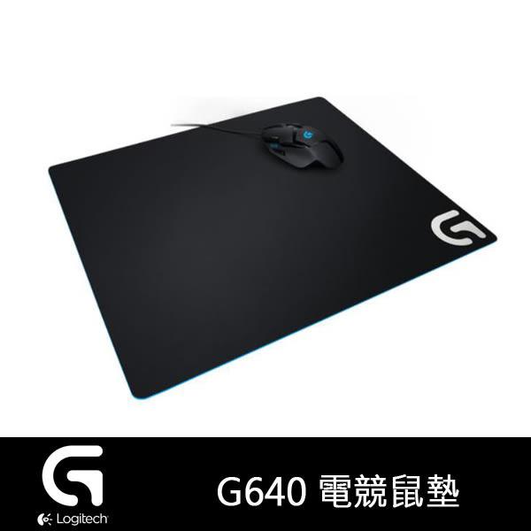 【免運費】Logitech 羅技 G系列 G640 大型布面 電競鼠墊