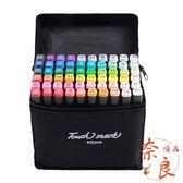 30色油性雙頭麥克筆手繪設計套裝彩色筆麥克筆套裝【奈良優品】