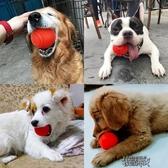 寵物玩具狗狗玩具用品小型大型犬訓練球耐咬磨牙金毛德牧幼犬 街頭布衣
