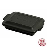【日本製】【HyggeStyle】 美濃燒耐熱陶器系列 焗烤盤 中 黑色 SD-6372 - 日本製 美濃燒