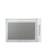 (無安裝)莊頭北60公分臭氧殺菌懸掛式烘碗機白色TD-3103-60CM-X
